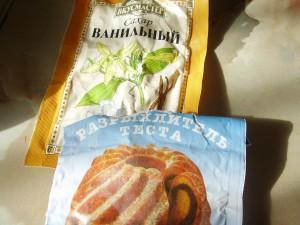 Банановый кекс рецепт_добавить ванильный сахар, разрыхлитель