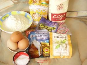 _продукты для кулича