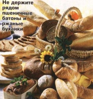 _хранение хлеба