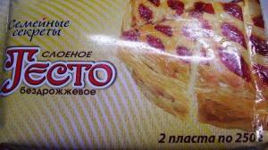 Кабачки с сыром_ замороженное тесто разморозить