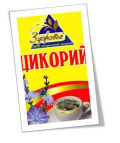 Цикорий обыкновенный_opt