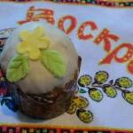 Рецепт пасхального кулича с фото