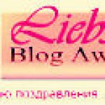Награда Liebster Blog Award блогу Людмилы Морошкиной1