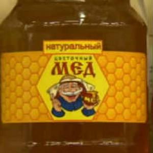 Как выбрать качественный и правильный мед_банка с медом