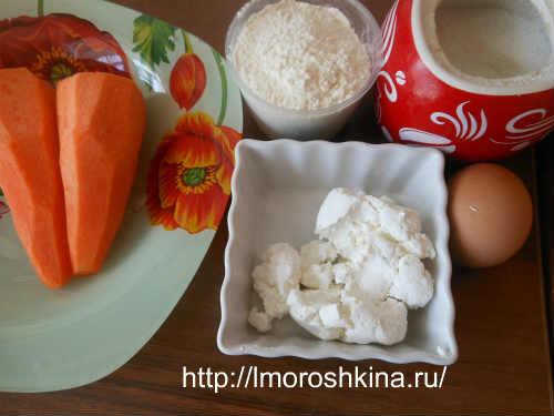 Набор продуктов для морковных оладьи