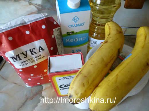 Продукты для оладьи с бананом