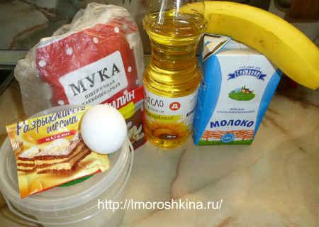 Фото рецепта банановых панкейков- продукты