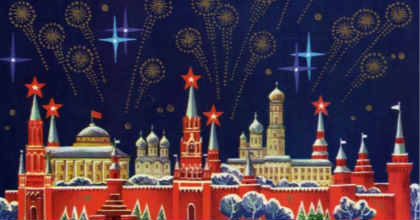 Традиция празднования Нового года_история
