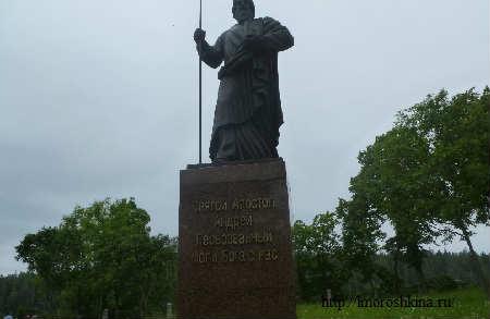 Остров Валаам где находится_памятник апостолу Андрею