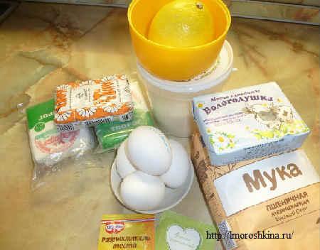 Королевская ватрушка с творогом в духовке рецепт_продукты