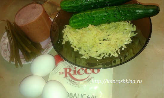 _продукты для салата