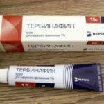Terbinafin maz' ot gribka nogtej otzyvy