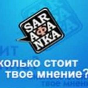 Сарафанка