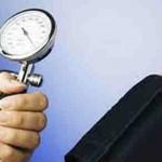 Причины и лечение гипотонии