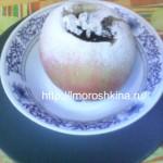 Постный яблочный десерт