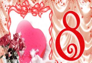 Что подарить на 8 марта_ поздравительная открытка